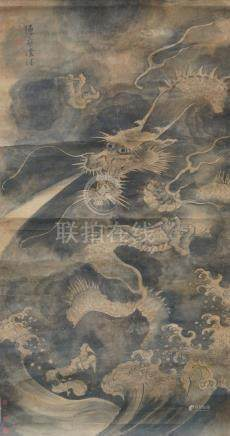 STYLE OF CHEN RONG, 19th century ink and colour on paper, a dragon emerging from clouds, bears