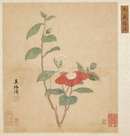 STYLE OF WU MEIXI, a pair of ink and watercolours on paper, floral studies, Qing Dynasty, bearing