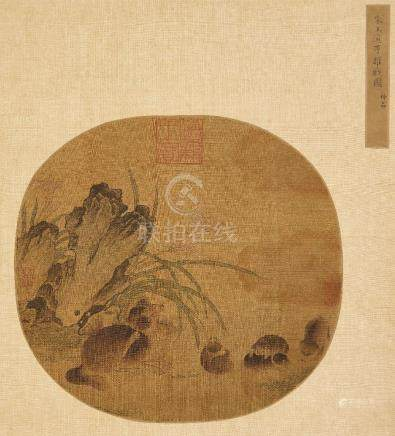 AFTER WANG DAOHENG (11th/12th century), 'the painting of badgers playing', ink and colour on silk,