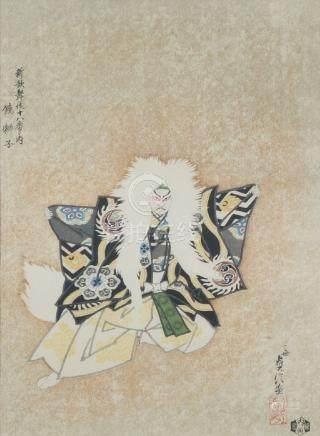 Sadanobu Hasegawa III , Japanese, 1881-1962 Kagamijishi (lion dance Kabuki dance), woodblock