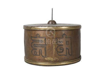 A Tibetan copper prayer wheel, 19th century, engraved with text and a double vajra, 12cm diameter