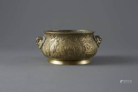 Chinese Bronze Censer with incised decoration - Xuande Mark (Bitcoin Accepted)