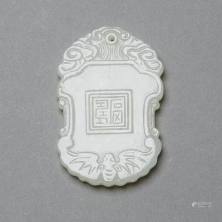 Chinese Late Qing pale celadon-white Jade Pendant with Blossoms and Seal Mark