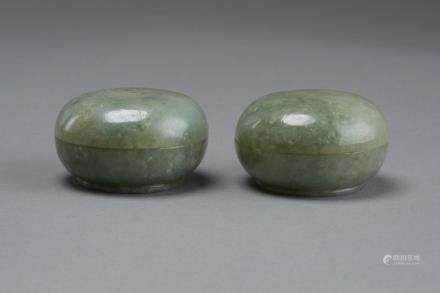 A pair of marked green Jade Imperial Cosmetic Boxes - marked with Qianlong seal
