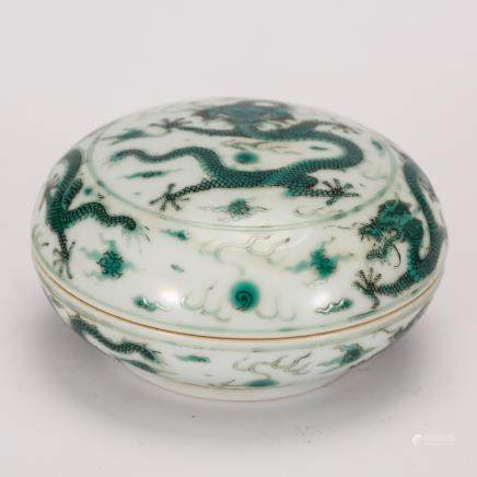 CHINESE FAMILLE ROSE GREEN DRAGON COVER BOWL