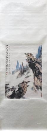 PEI JIATONG LANDSCAPE