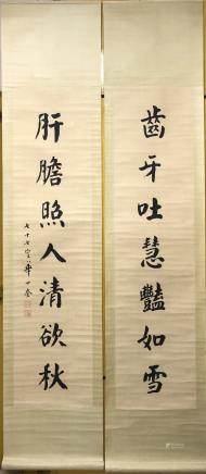 HUA SHIKUI   COUPLETS