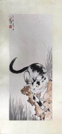 XU BEIHONG   CAT
