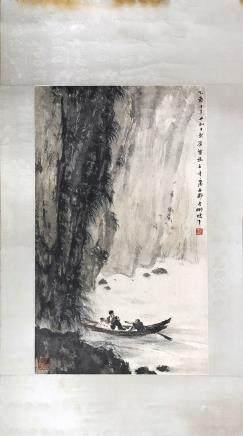 FU BAOSHI     LANDSCAPE YIYOUSHIYUE