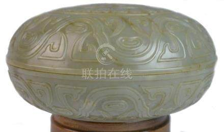 19th C CHINESE CARVED JADE ROUND COVERED BOX