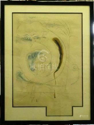 """SALVADOR DALI (1904-1989) """"CIRCLE OF THE COSMOS"""""""