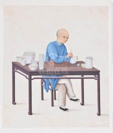 A group of Chinese rice paper paintings of Chinese trades