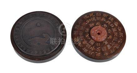 A Chinese Song-style the circular 'yixing' inkstone