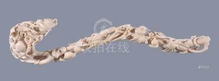 Y A Cantonese ivory ruyi sceptre