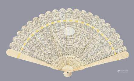 Y A Chinese ivory brise fan