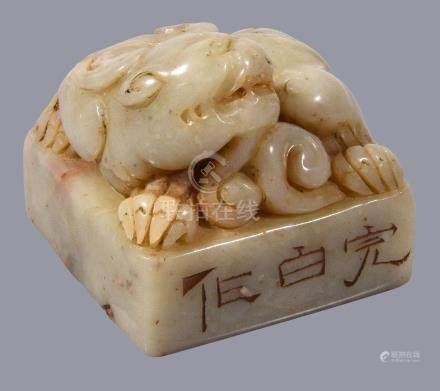 A Chinese 'Mythical Beast' square jade or hardstone seal