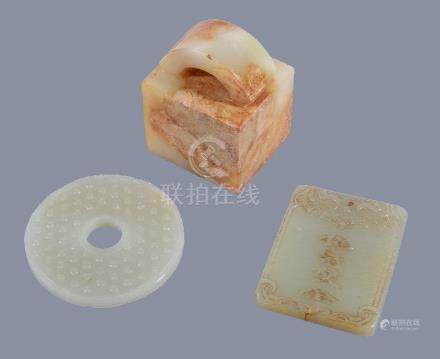 A Chinese pale celadon jade disc