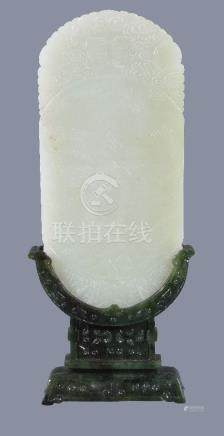 A pale celadon or white jade plaque