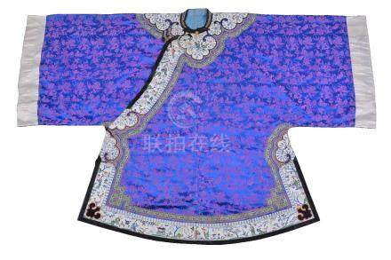 A Chinese embroidered pink and royal blue satin woman's side opening informal jacket