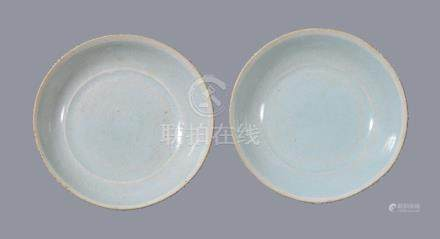 A small pair of Chinese Qingbai porcelain saucer dishes