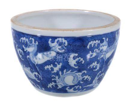 A Chinese blue and white 'scholar's table' small bowl, late Ming or Kangxi, the ...