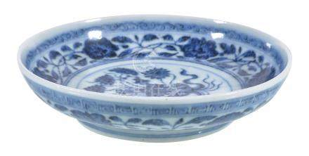 A attractive small Chinese blue and white 'Lotus Bouquet' dish