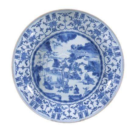 A Chinese blue and white 'Longevity' dish