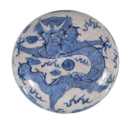 A Chinese blue and white circular seal box and cover, Qing Dynasty, 19th century, ...