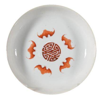 A Chinese Famille Rose and iron-red 'Wufu' dish