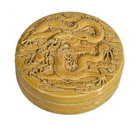 A rare Chinese porcelain yellow-glazed circular ink stone box and cover