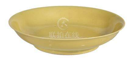 An Imperial style yellow-glazed dish