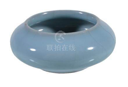 A Chinese 'Clair de Lune' glazed brush washer