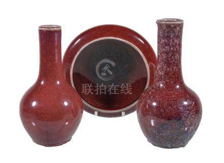 A Chinese copper-red flambé brush washer