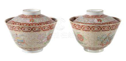 A pair of Chinese Famille Rose 'Eight Buddhist Emblems' bowls and covers