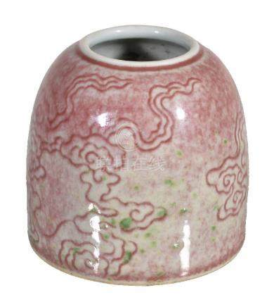 A Chinese peachbloom-glazed water pot