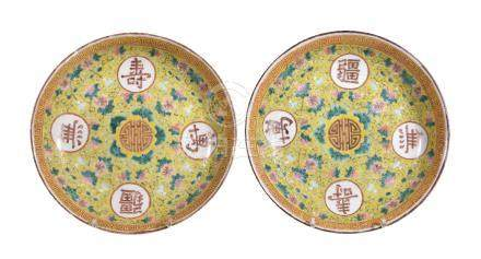 A pair of yellow-ground 'Wanshou Wujiang' saucer dishes