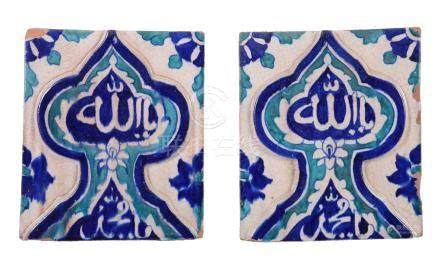 Two Multan Tiles, Punjab, India (now Pakistan