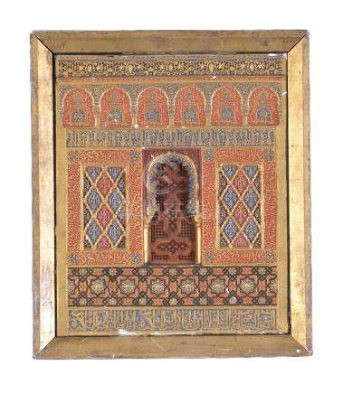 A gesso Alhambra polychrome and gilt plaque