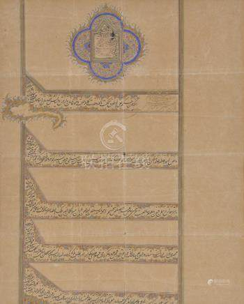 An illuminated firman issued by Muzaffar al-Din Shah Qajar (reigned 1896 - 1907)