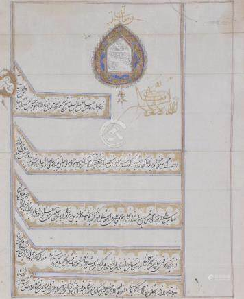 An illuminated firman issued by Nasir al-Din Shah Qajar (reigned 1848 - 96)
