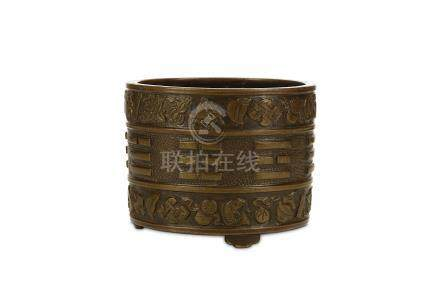 A CHINESE BRONZE 'BAGUA' INCENSE BURNER, LIAN. Ming Dynasty, signed Hu Wenming. Of cylindrical