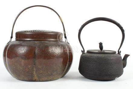 JAPANESE IRON TEAPOT AND COPPER HAND WARMER - Teapot is hamm