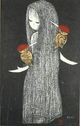 KAORU KAWANA (1916-1967, Japan) WOODPECKERS - Four color woo