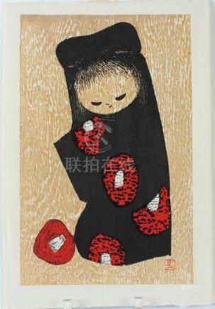 KAORU KAWANA (1916-1967, Japan) CAMELLIA - Four color woodbl