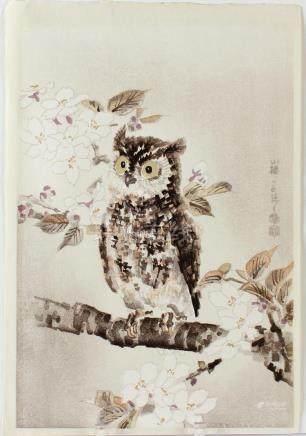 EIICHI KOTOZUKA (1906-1979, Japan) OWL AND CHERRY BLOSSOMS -