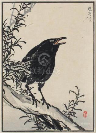 KONO BAIREI (1844-1895, Japan) BAIREI HYAKUCHO GAFU CROW - C