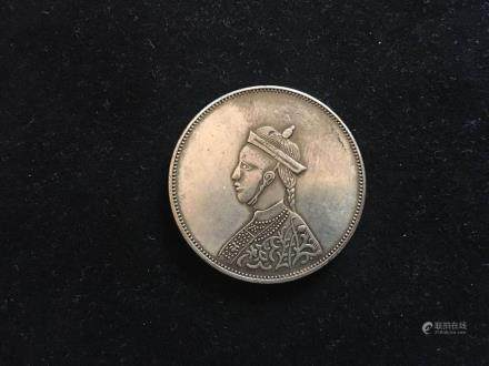 Sichuan Province Coin