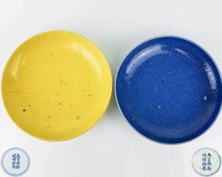 A PAIR OF MARKED YELLOW AND BLUE DISHES