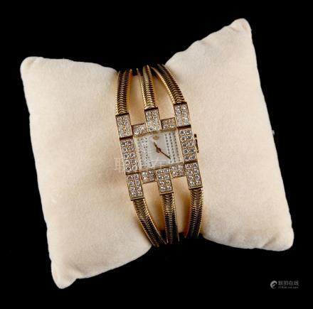 A group of Van Cleef & Arpels jewellery - a lady's Van Cleef & Arpels 18ct yellow gold diamond set
