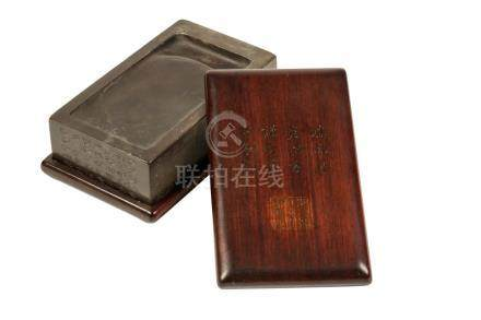 FINE INKSTONE WITH HUANGHUALI COVER, QING DYNASTY